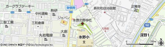 氷野北野神社周辺の地図
