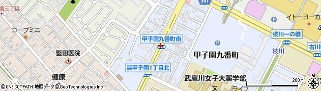 甲子園九番町南周辺の地図