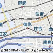 株式会社阪急阪神百貨店 阪神・御影