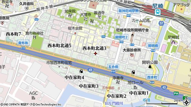 〒660-0863 兵庫県尼崎市西本町北通の地図
