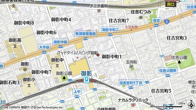 〒658-0054 兵庫県神戸市東灘区御影中町の地図