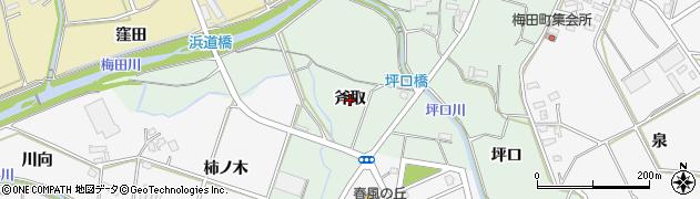 愛知県豊橋市高田町(斧取)周辺の地図