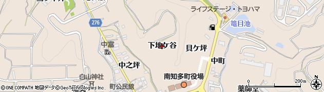 愛知県南知多町(知多郡)豊浜(下地ケ谷)周辺の地図