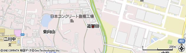 愛知県豊橋市二川町(道賢田)周辺の地図