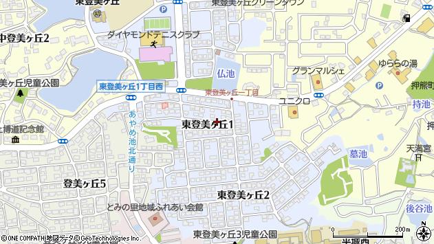 〒631-0002 奈良県奈良市東登美ケ丘の地図