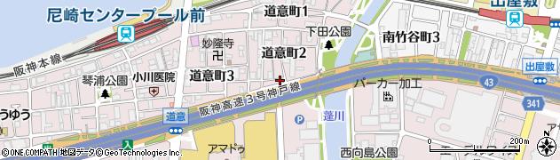 兵庫県尼崎市道意町2丁目周辺の地図