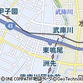 武庫川女子大学 中央キャンパス
