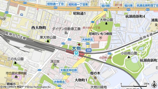 〒660-0828 兵庫県尼崎市東大物町の地図