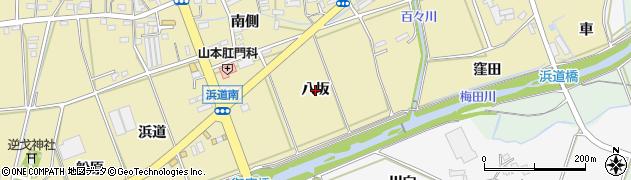 愛知県豊橋市浜道町(八坂)周辺の地図