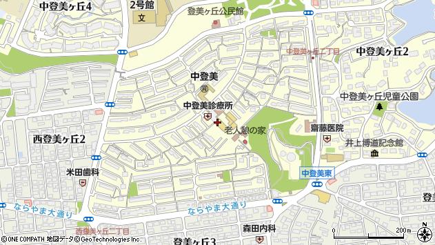 〒631-0003 奈良県奈良市中登美ケ丘の地図