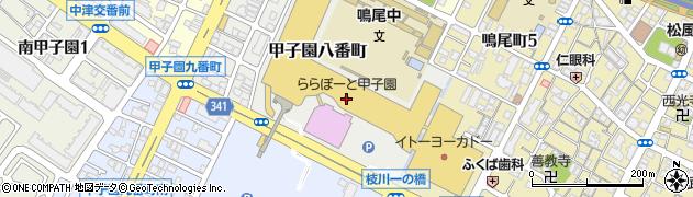 三井ショッピングパーク ららぽーと甲子園周辺の地図