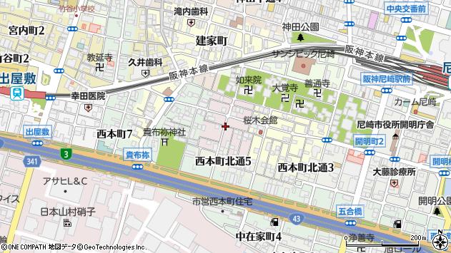 〒660-0865 兵庫県尼崎市西桜木町の地図