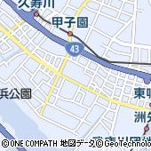 ららぽーと甲子園ザ・ショップティーケーミクスパイス(THE・SHOPTKMIXPICE)