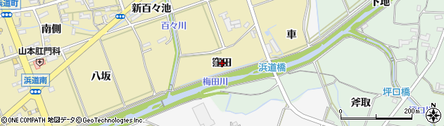 愛知県豊橋市浜道町(窪田)周辺の地図