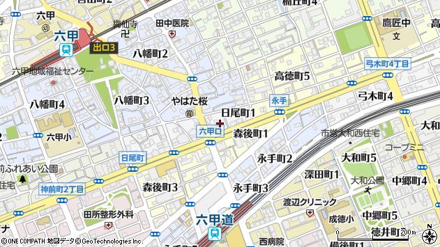 〒657-0029 兵庫県神戸市灘区日尾町の地図