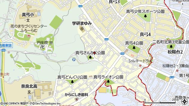 〒630-0123 奈良県生駒市真弓南の地図