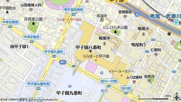 〒663-8178 兵庫県西宮市甲子園八番町の地図