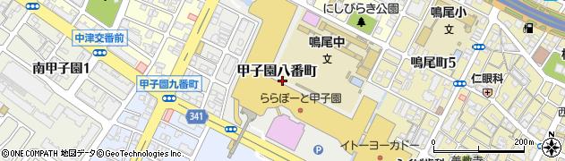 兵庫県西宮市甲子園八番町周辺の地図