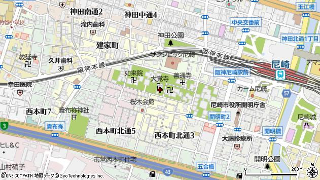 〒660-0867 兵庫県尼崎市寺町の地図