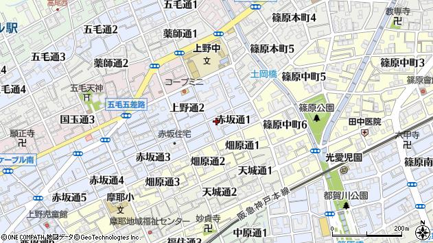 〒657-0821 兵庫県神戸市灘区赤坂通の地図