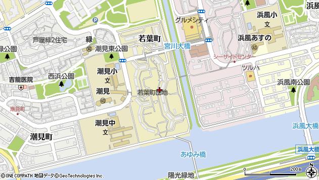 〒659-0041 兵庫県芦屋市若葉町の地図