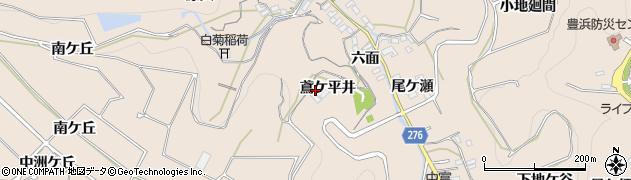 愛知県南知多町(知多郡)豊浜(鳶ケ平井)周辺の地図