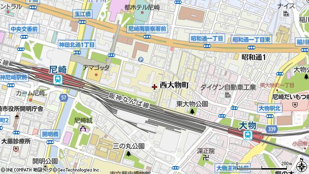 〒660-0827 兵庫県尼崎市西大物町の地図