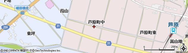愛知県豊橋市芦原町(中)周辺の地図