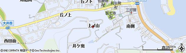 愛知県南知多町(知多郡)大井(上ノ山)周辺の地図