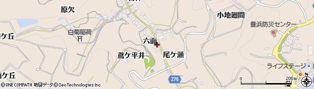愛知県南知多町(知多郡)豊浜(六面)周辺の地図