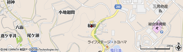 愛知県南知多町(知多郡)豊浜(椋田)周辺の地図