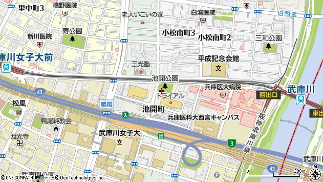〒663-8137 兵庫県西宮市池開町の地図