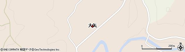 広島県神石高原町(神石郡)大矢周辺の地図