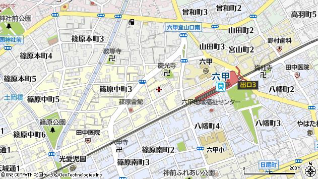 〒657-0066 兵庫県神戸市灘区篠原中町の地図
