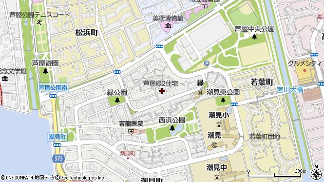 〒659-0042 兵庫県芦屋市緑町の地図