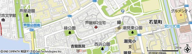 兵庫県芦屋市緑町周辺の地図