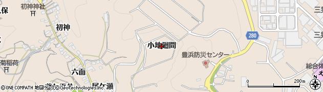 愛知県南知多町(知多郡)豊浜(小地廻間)周辺の地図