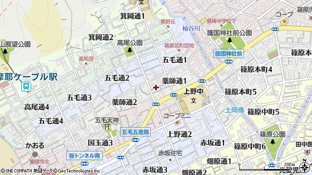 〒657-0815 兵庫県神戸市灘区薬師通の地図