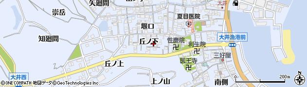 愛知県南知多町(知多郡)大井(丘ノ下)周辺の地図