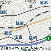 神戸市東灘区役所