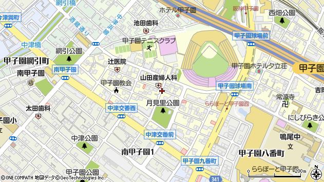 〒663-8152 兵庫県西宮市甲子園町の地図