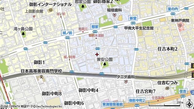 〒658-0048 兵庫県神戸市東灘区御影郡家の地図