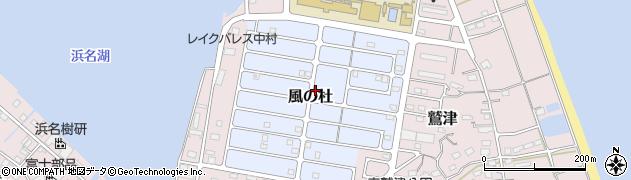 静岡県湖西市風の杜周辺の地図