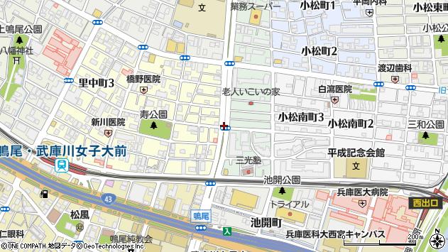 〒663-8183 兵庫県西宮市里中町の地図