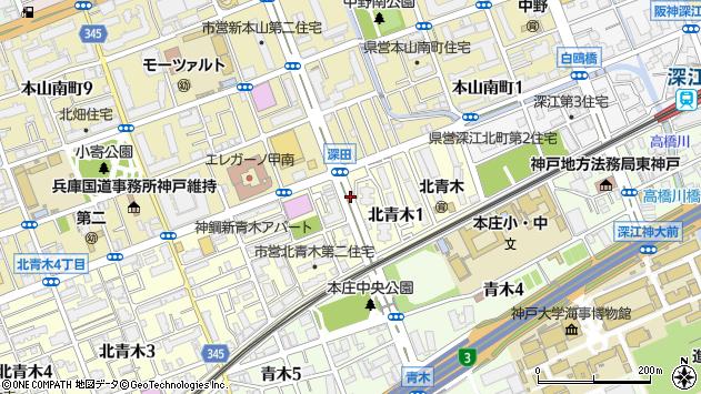 〒658-0014 兵庫県神戸市東灘区北青木の地図