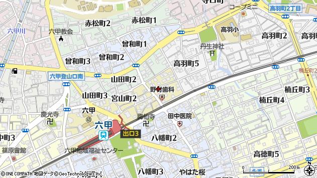 〒657-0065 兵庫県神戸市灘区宮山町の地図