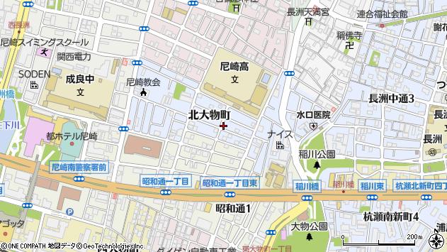〒660-0804 兵庫県尼崎市北大物町の地図