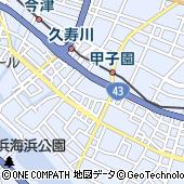 阪神タイガースクラブハウス