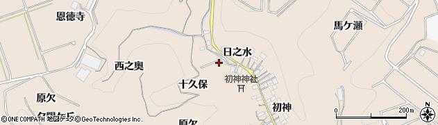 愛知県南知多町(知多郡)豊浜(十久保)周辺の地図