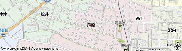 愛知県豊橋市芦原町(芦原)周辺の地図